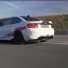 BMW Motorsport, BMW M2 Competition, BMW M Performance Parts